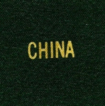Label, Peoples Republic Of China Scott